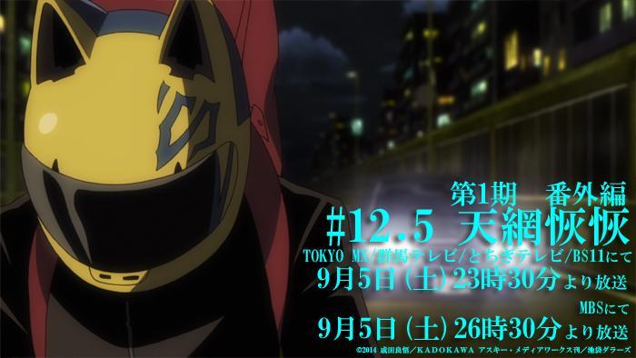 http://twitter.com/drrr_anime/status/640139909739749376/photo/1