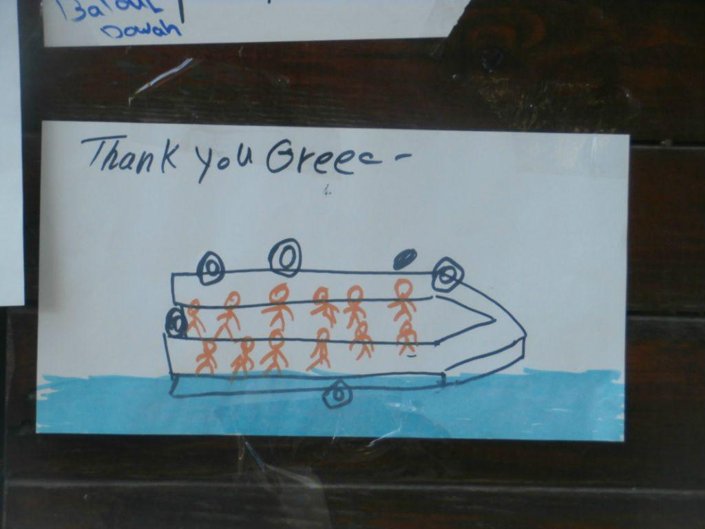 """Thank you Greece""!  Refugee child painting at #Chios #Greece #refugeesGr #refugeeswelcome http://t.co/XPKA21Z2Np via @Refugees_Gr"