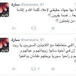 الاخوان مش عاجبهم اللاجئين. المنطق فشخ الترنك..مرضى نفسيين.. http://t.co/5koIBCMIBk