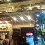 عصائر العطشان و مطعم الجعان.. كدا مش ناقص غير كافيه السنجل جمبهم كمان ???? ???? http://t.co/0ctSvnLBoC