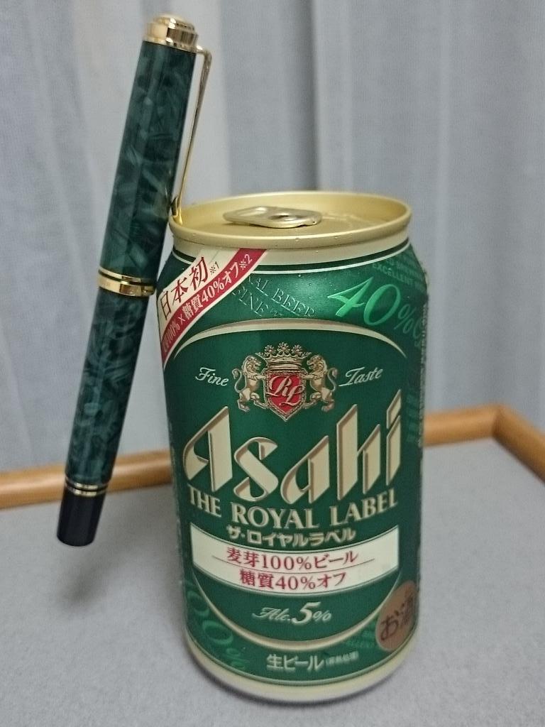 ビールをついさっき買ってきたばかりなのです。 ##深緑普及連盟 #これを見た人は緑の画像貼れ #コップのフチ万年筆 #万年筆 http://t.co/zU4VKq9VoN