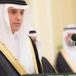 سي بي سي: وزير الخارجية السعودي عادل الجبير: #خادم_الحرمين قَبِل دعوة زيارة #مصر وتحديد الموعد بالوقت المناسب #Egypt http://t.co/0z6HXXV9hT