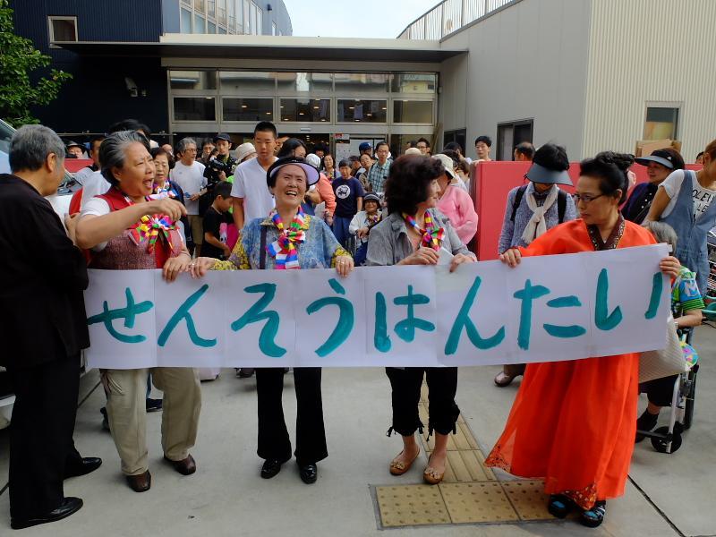 川崎で行われた在日1世の方々のデモは美しく温かかった。主催はトラジの会。「ハルモニといっしょ!桜本商店街800mデモ行進」は派手さはないし、200人位の小さなデモだが、人々に元気を与える素晴らしいデモだった。 http://t.co/JK95UvuztZ