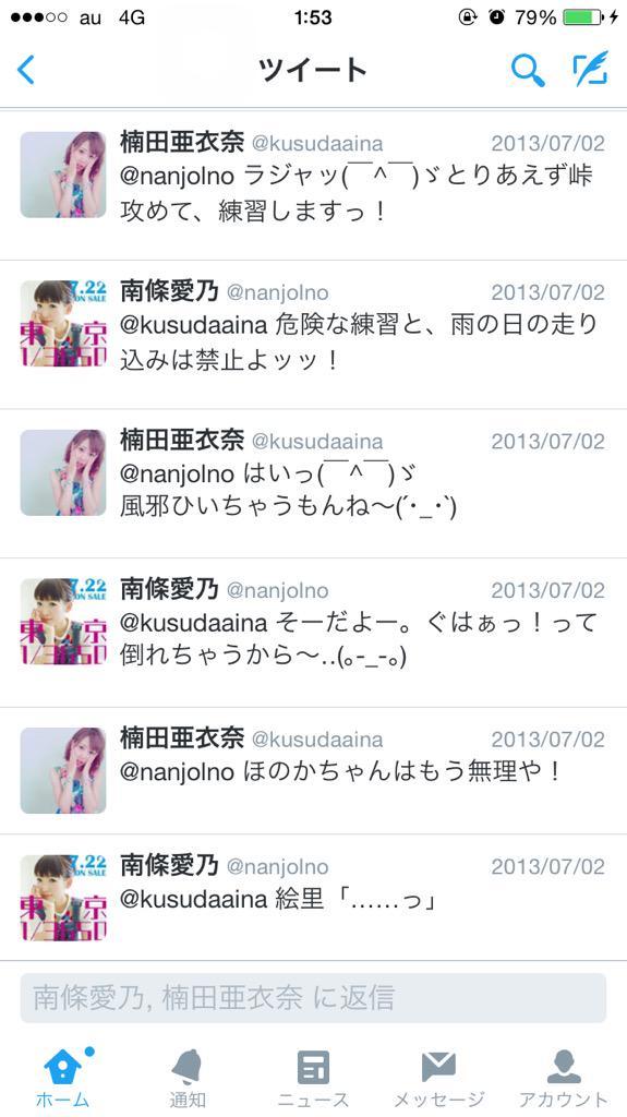 http://twitter.com/oyu1109/status/640207428848513024/photo/1