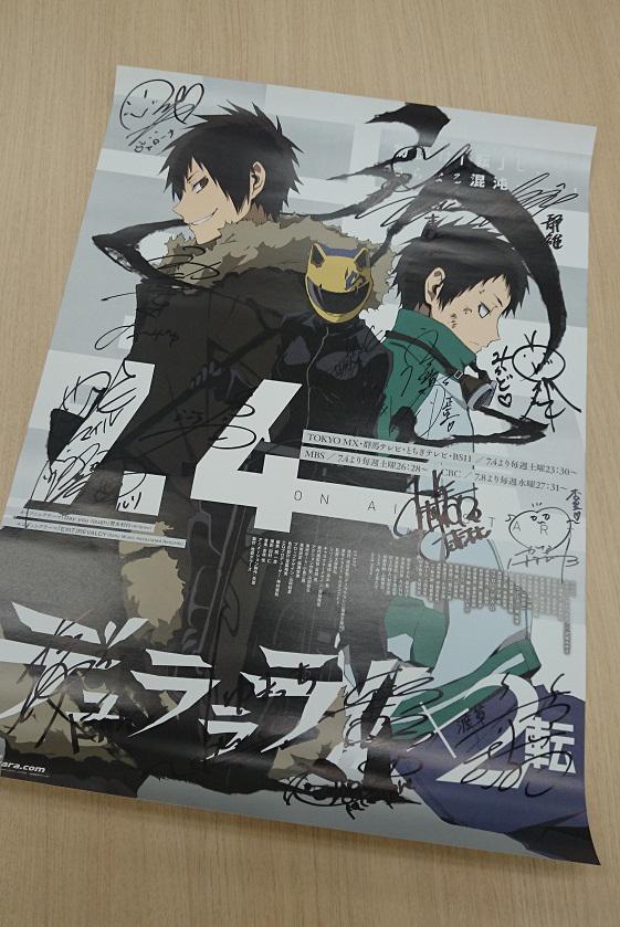 http://twitter.com/drrr_anime/status/640155044130758656/photo/1
