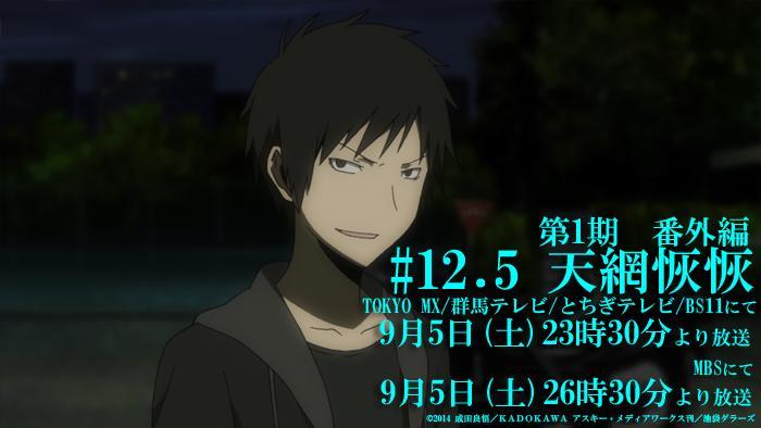 http://twitter.com/drrr_anime/status/640168800801976320/photo/1