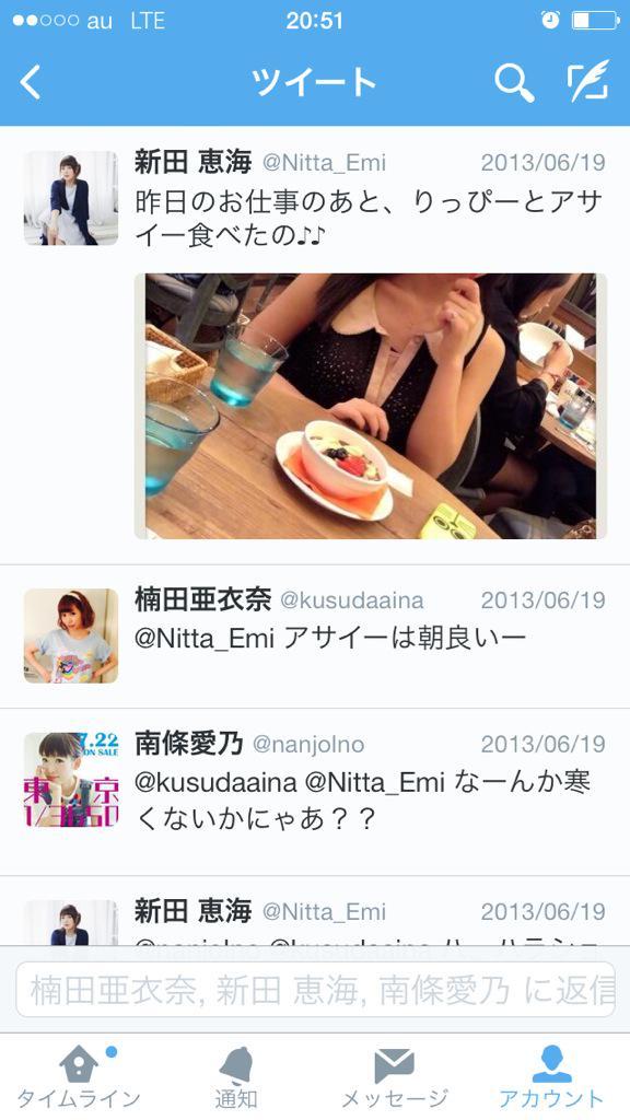 http://twitter.com/lyrical_shisyo/status/640370835048415232/photo/1
