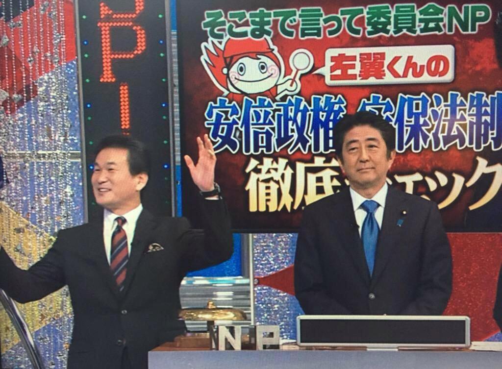 【悲報】 そこまで言って委員会、新キャラクター「サヨクくん」を作成 テレビ放送