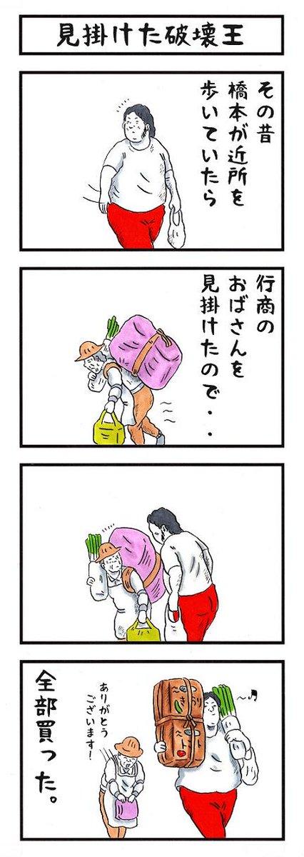 http://twitter.com/buchosen/status/640442180721471488/photo/1