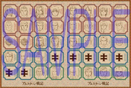 http://twitter.com/arslan_anime/status/640442569994858496/photo/1
