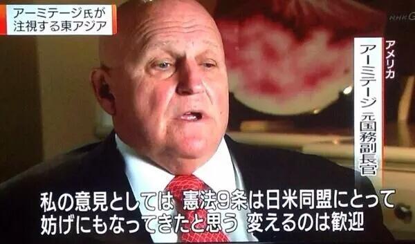 今や、コンサルタント会社を経営し、軍産複合体からのビジネスで稼いでいるこの方の発言をニュースで取り上げる日本のマスコミは、自らの異常性に気付かねばならない。少なくとも肩書は、現在の職名を紹介するのがフェアな報道姿勢では? http://t.co/KrbiBLOtDT