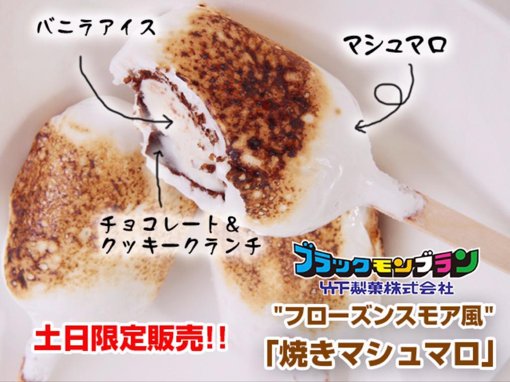 http://twitter.com/i89_jp/status/640568439539523584/photo/1