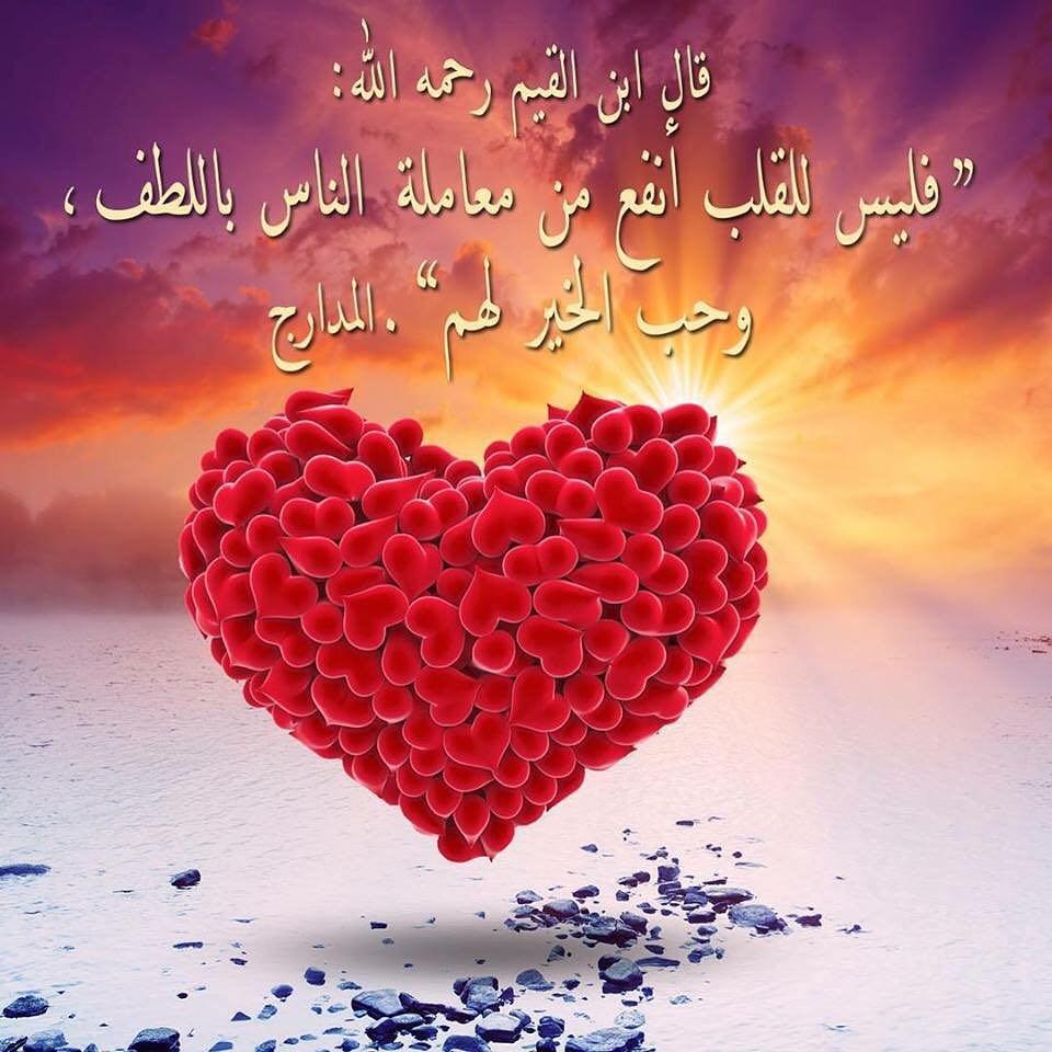 قال النبيﷺ:(لا يؤمن أحدكم حتى يحب لأخيه ما يحب لنفسه)رواهالبخاريومسلم  #معاً_ندعو_لله  @rt4rt7 @RTwit_1 @wweewew30 http://t.co/aMfgDSUqcV