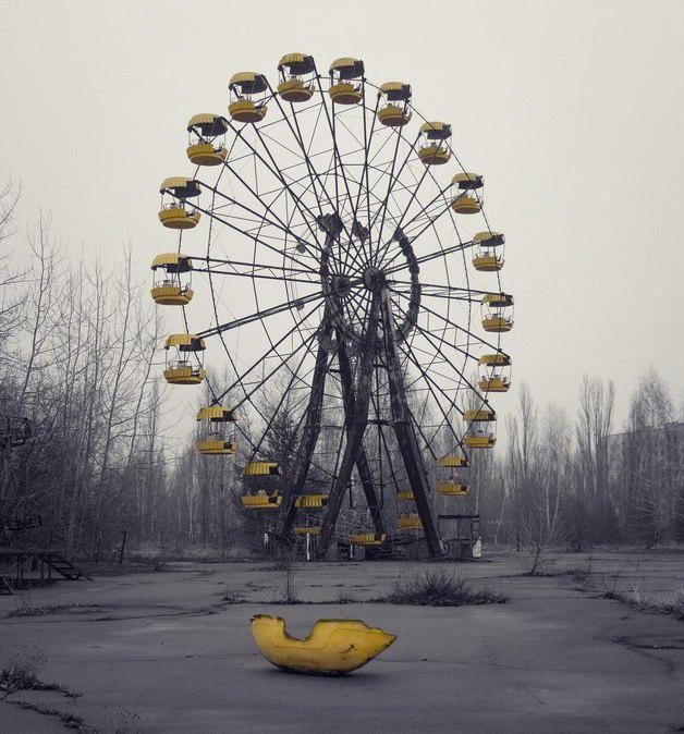 Открытка из припяти чернобыль 11