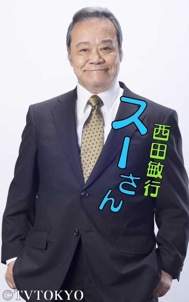 http://twitter.com/tx_tsuribaka/status/640641848550141952/photo/1
