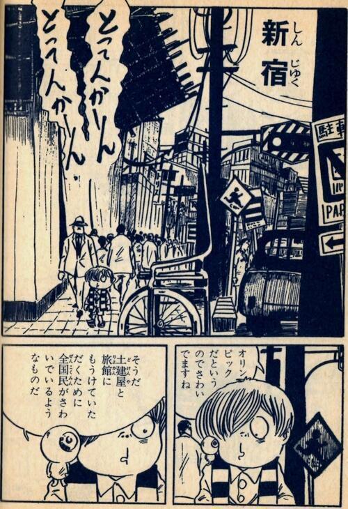 オリンピックといえば鬼太郎 http://t.co/6wzSug4Pfc