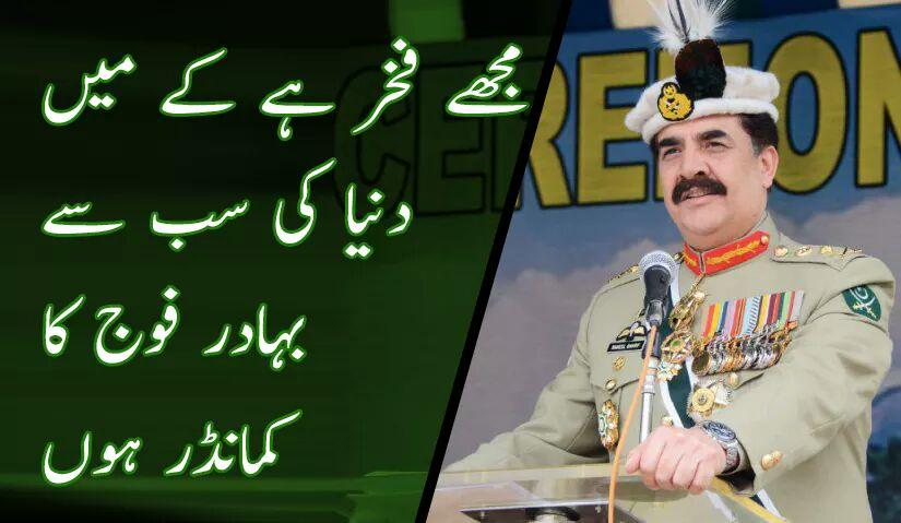 Sir Army Chief Gen Raheel Sharif you are the pride of Pakistan we are so proud of you we salute you  we love you :) http://t.co/PndzTBjDnP
