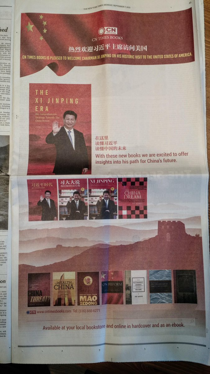 Full page ad in front section of today's NYT. Xi's thoughts on Confucius, all u need to know on China Dream, etc. http://t.co/NJyST028AH
