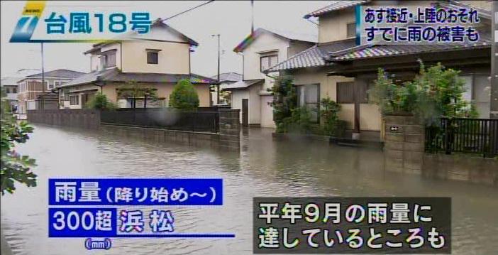 http://twitter.com/nhk_seikatsu/status/641199289012609024/photo/1
