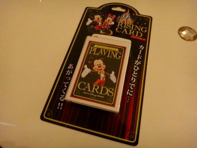 【奇術愛好家の皆さまへ】そういえば、東京ディズニーリゾート限定でライジングカードが新発売になったって既出?? http://t.co/2iedbC1ET9