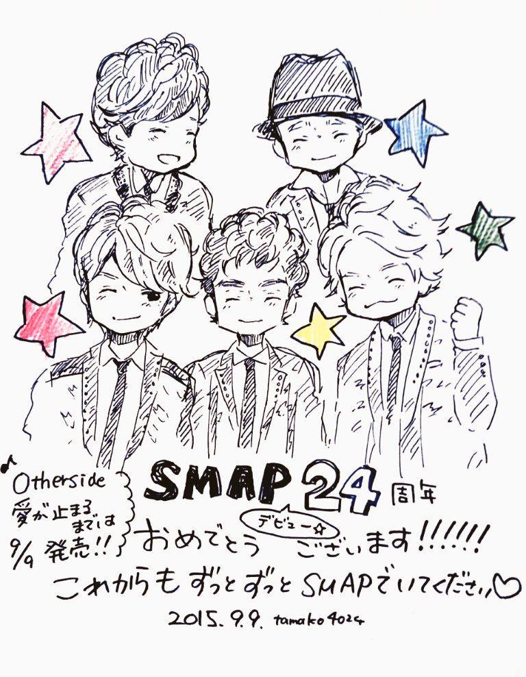 http://twitter.com/tamako4024/status/641264806578655232/photo/1