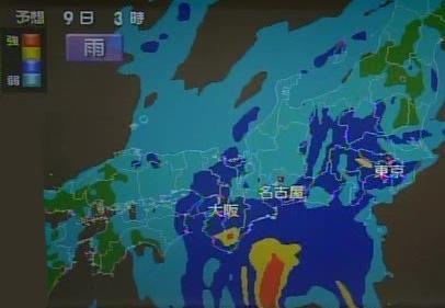http://twitter.com/nhk_seikatsu/status/641215399359414272/photo/1