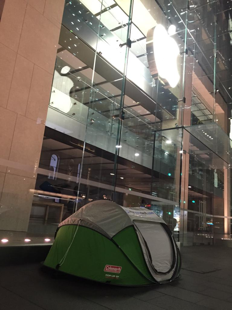 Oh my. Peak Apple. Someone is queuing in Sydney before THEY HAVE EVEN ANNOUNCED ANYTHING!!! http://t.co/G16X0ze8eN