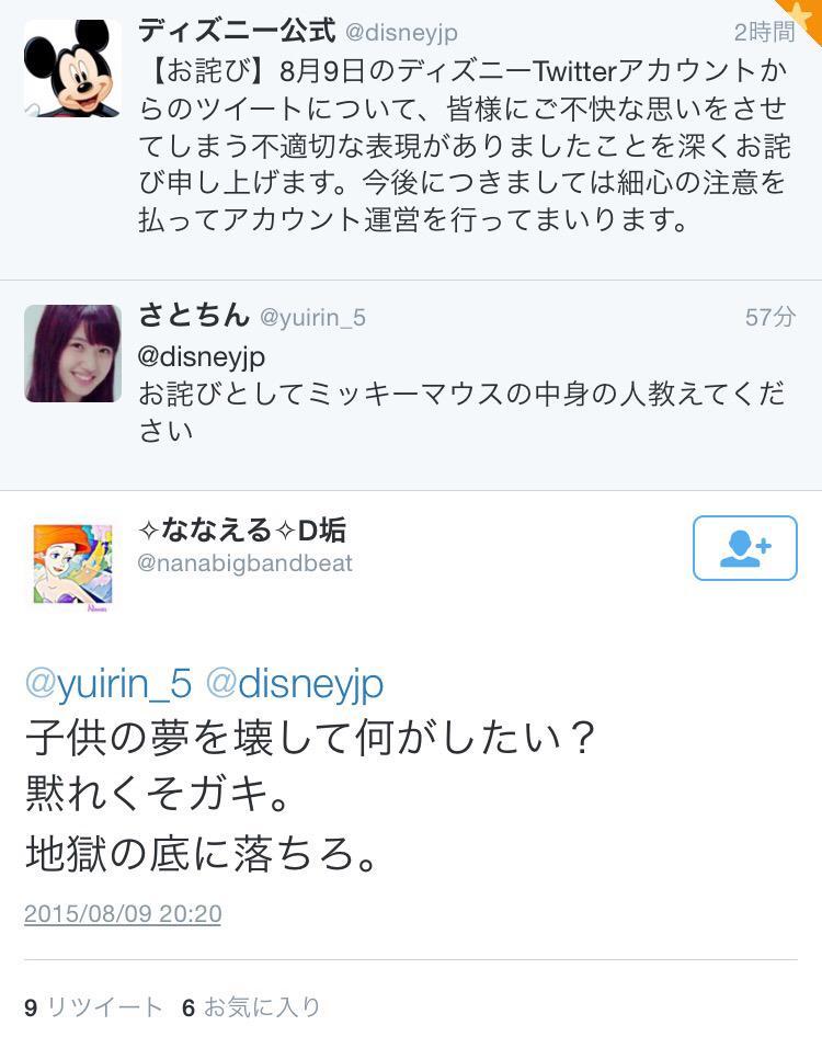 http://twitter.com/yuirin_5/status/641251304057139204/photo/1