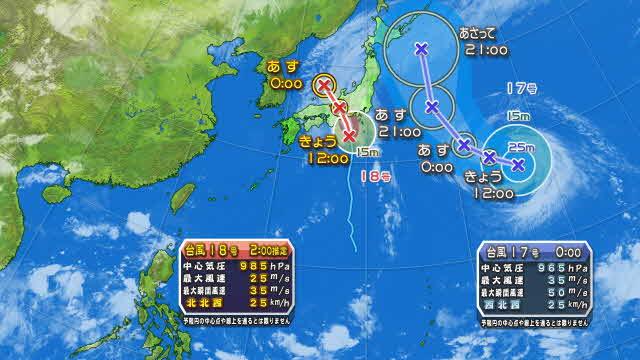 http://twitter.com/shizushin_news/status/641300231938818048/photo/1