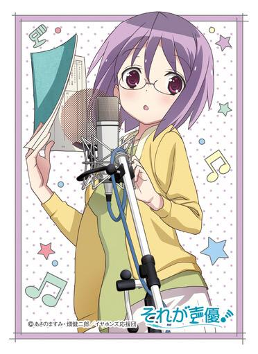 http://twitter.com/soresei_anime/status/643999403146022913/photo/1