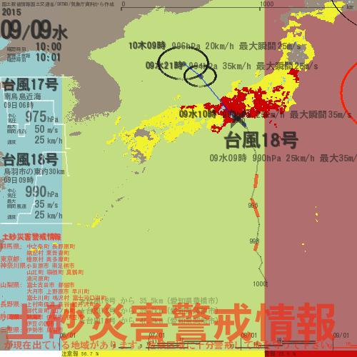 http://twitter.com/mgn_taifu/status/641416157237374976/photo/1