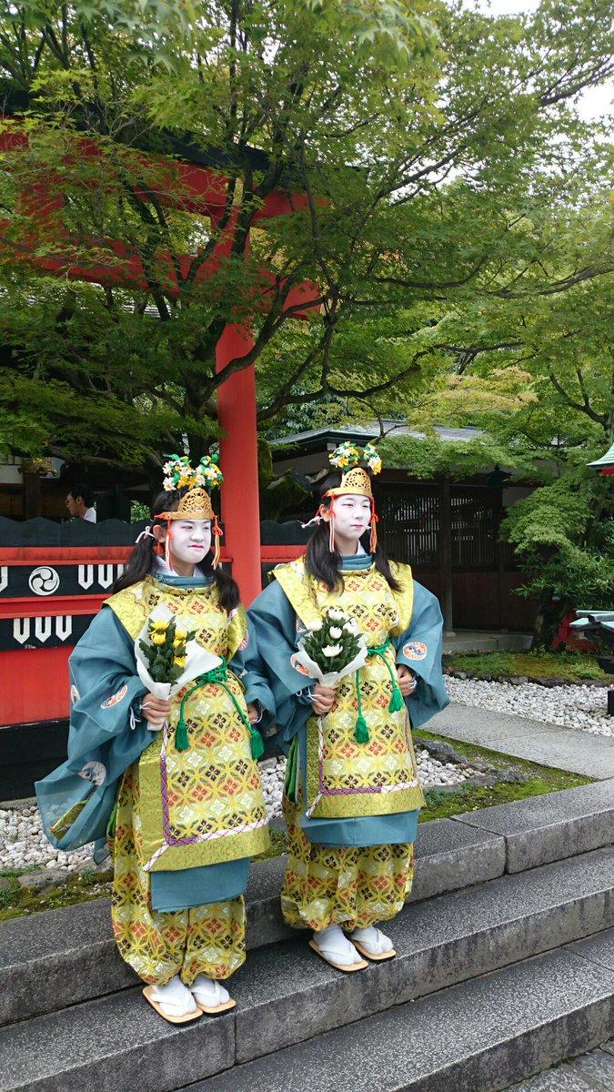車折神社の重陽祭、無事に終わりました #京都 http://t.co/IDybb4nYt0