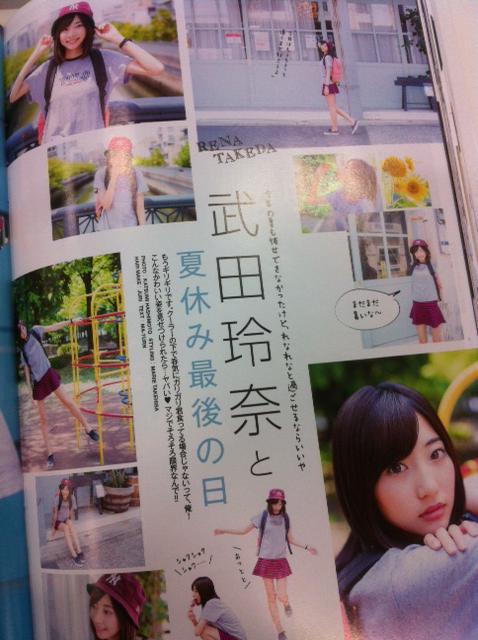 ドラマ「監獄学園」の取材でも可愛いと大好評だった、武田玲奈ちゃんページ!まだれなれなと夏休み過ごせるとか……ごっつぁんで