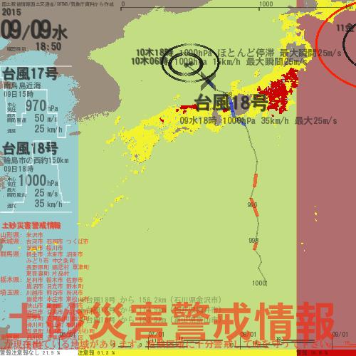 http://twitter.com/mgn_taifu/status/641549366088458240/photo/1