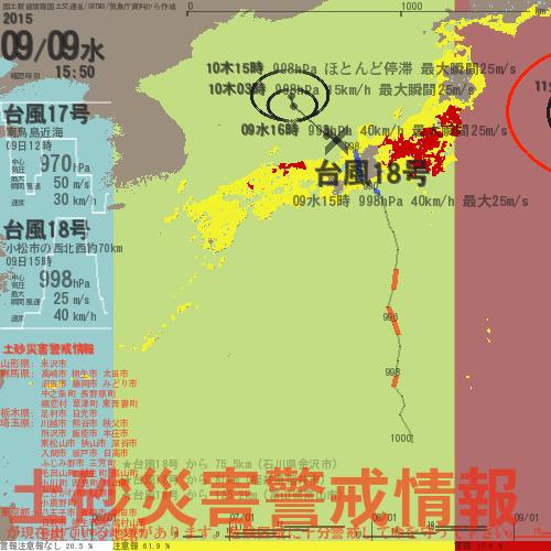 http://twitter.com/mgn_taifu/status/641504039025315841/photo/1