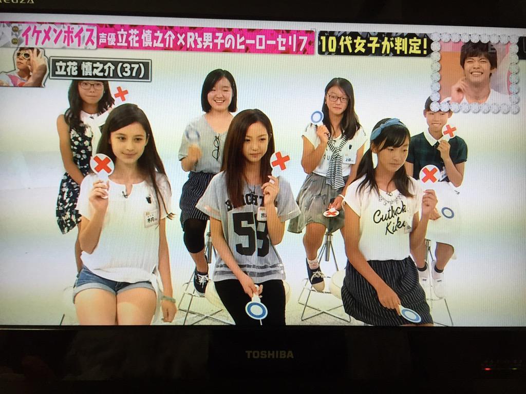 http://twitter.com/natsume__720/status/641556712000909312/photo/1