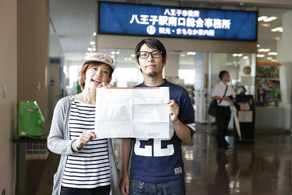 【ご報告】 本日2015年09月09日(オク月オク日)  奥 泰正と浅井 真里子は入籍致しました。  これからも奥 泰正 真里子をよろしくお願い致します。 http://t.co/YvS97PM8to