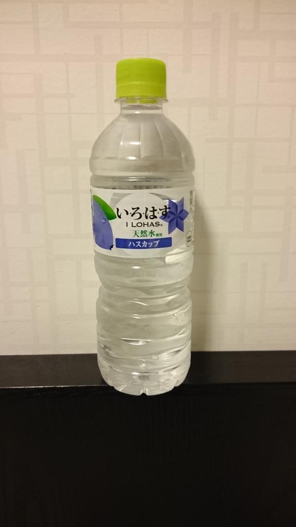 おまけその1、北海道限定いろはすハスカップ味。味はブドウに近かった。 http://t.co/WTiHEDRVND