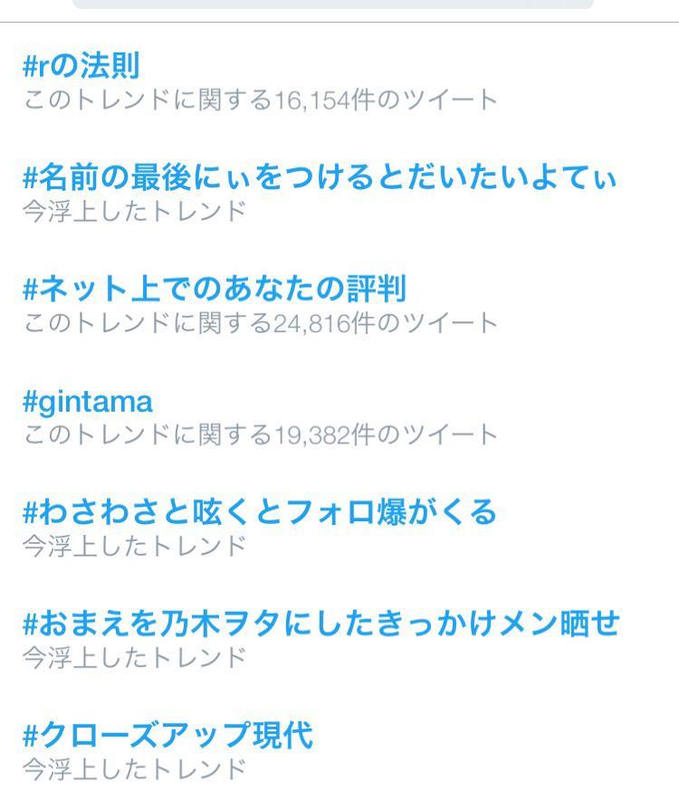 http://twitter.com/ami__maeda0601/status/641575928837992448/photo/1
