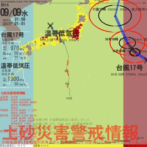 http://twitter.com/mgn_taifu/status/641594806855077888/photo/1