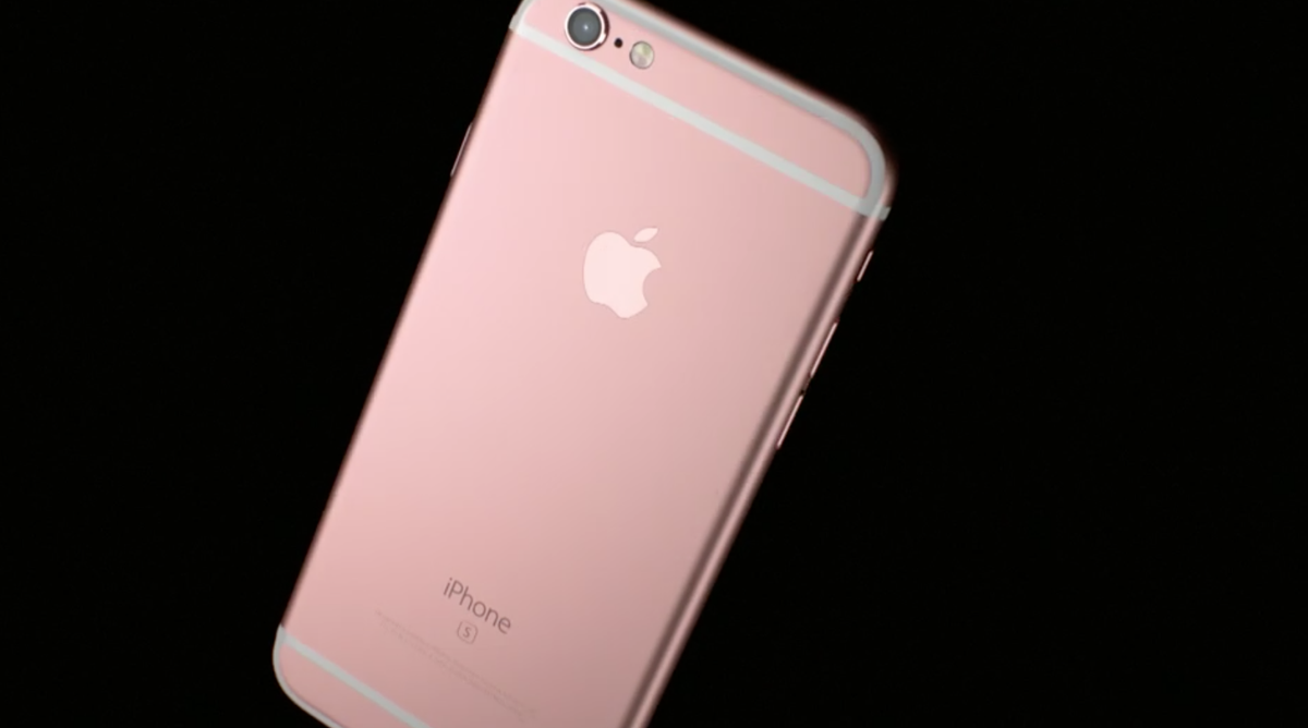 #Apple introduces rose gold #iPhone 6S http://t.co/vq4UgyunMq http://t.co/z7ngSlITsu