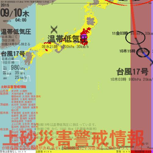 http://twitter.com/mgn_taifu/status/641687613229785089/photo/1