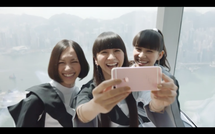 Perfumeが!!!#AppleEvent #アップルやばい http://t.co/TxhyKR2DwS http://t.co/dxPwRJWAlr