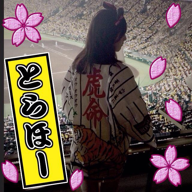 http://twitter.com/hamaguchijunko/status/641627620795248641/photo/1