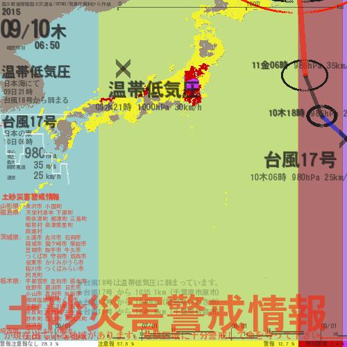 http://twitter.com/mgn_taifu/status/641730381352337408/photo/1