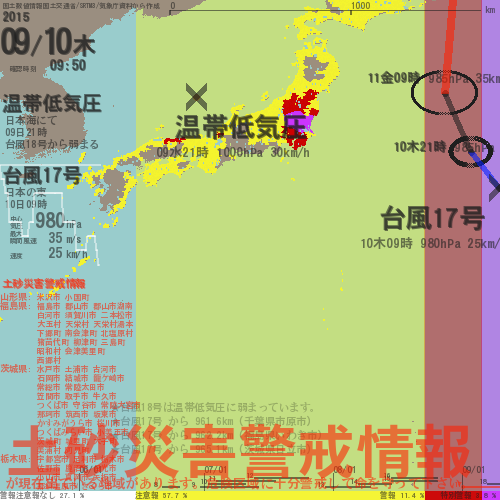 http://twitter.com/mgn_taifu/status/641775676270342144/photo/1