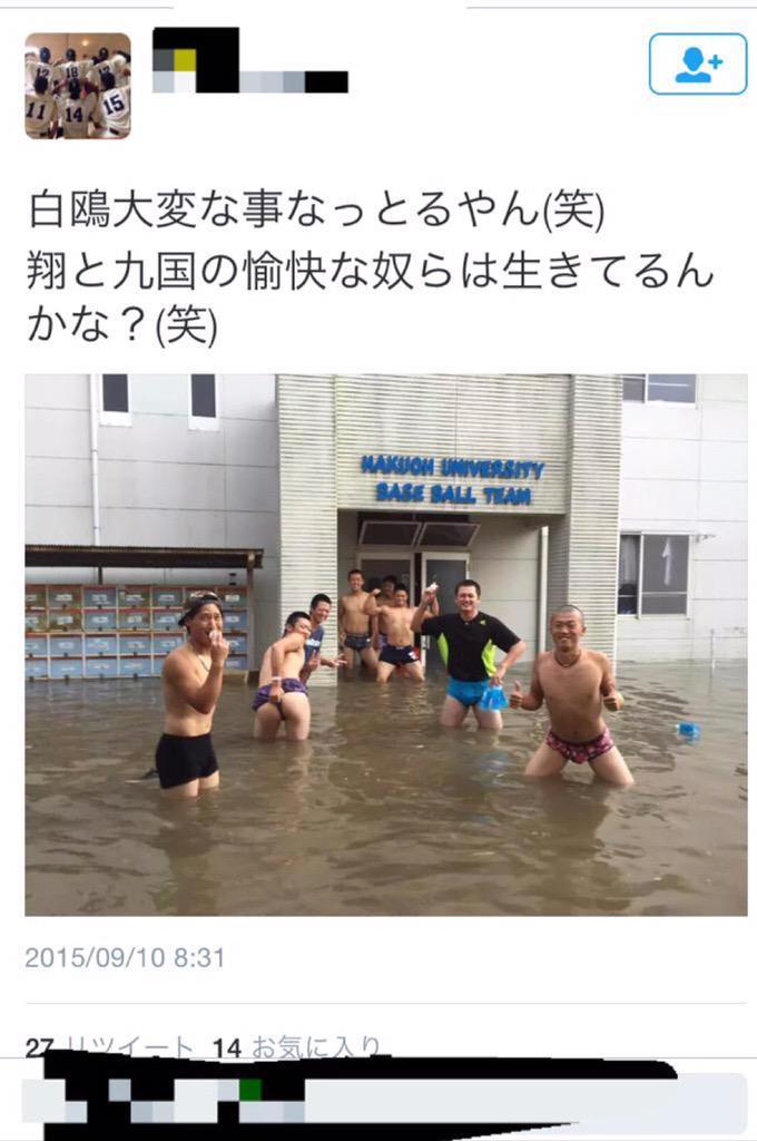 【画像】栃木の学生、案の定泳ぎ始める