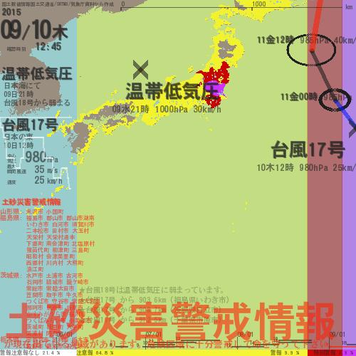 http://twitter.com/mgn_taifu/status/641819716789534720/photo/1
