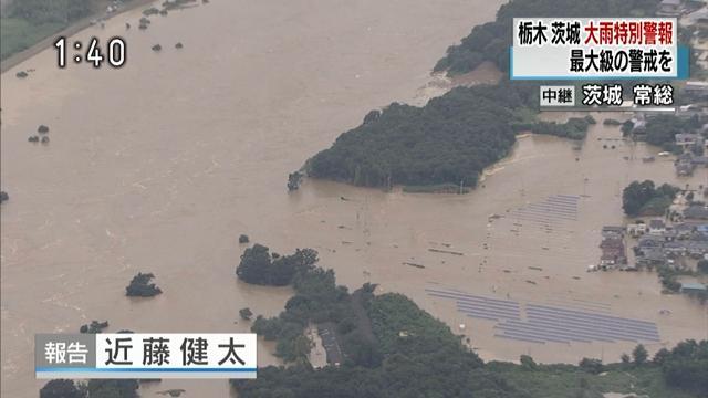 【画像】メガソーラー業者が自然堤防削る→鬼怒川決壊の原因か