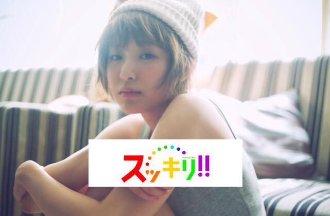 【izu TV出演情報】先日取材された内容が明日9/11(金)日本テレビ「スッキリ!!」にて全国放送されます